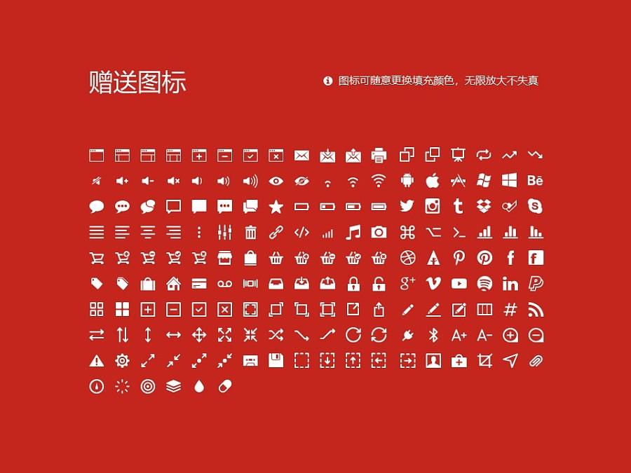 中国医科大学PPT模板下载_幻灯片预览图33
