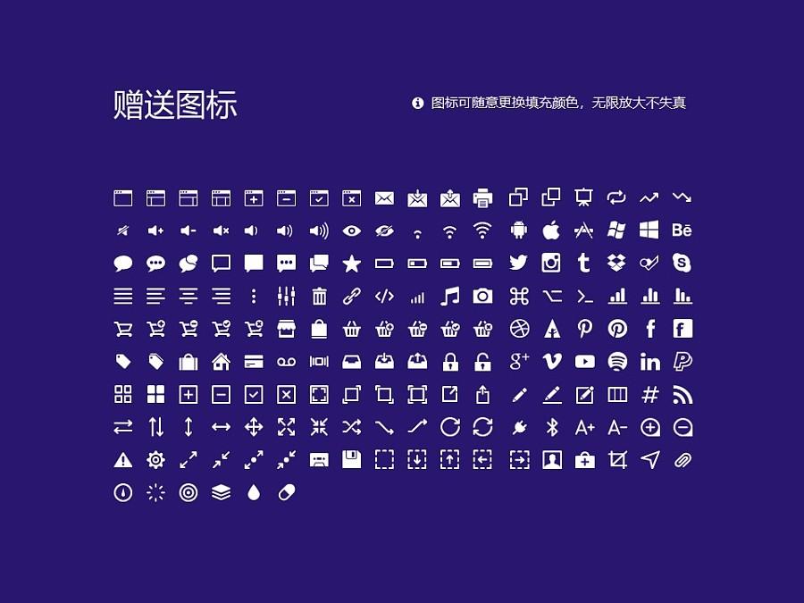 大连工业大学PPT模板下载_幻灯片预览图33
