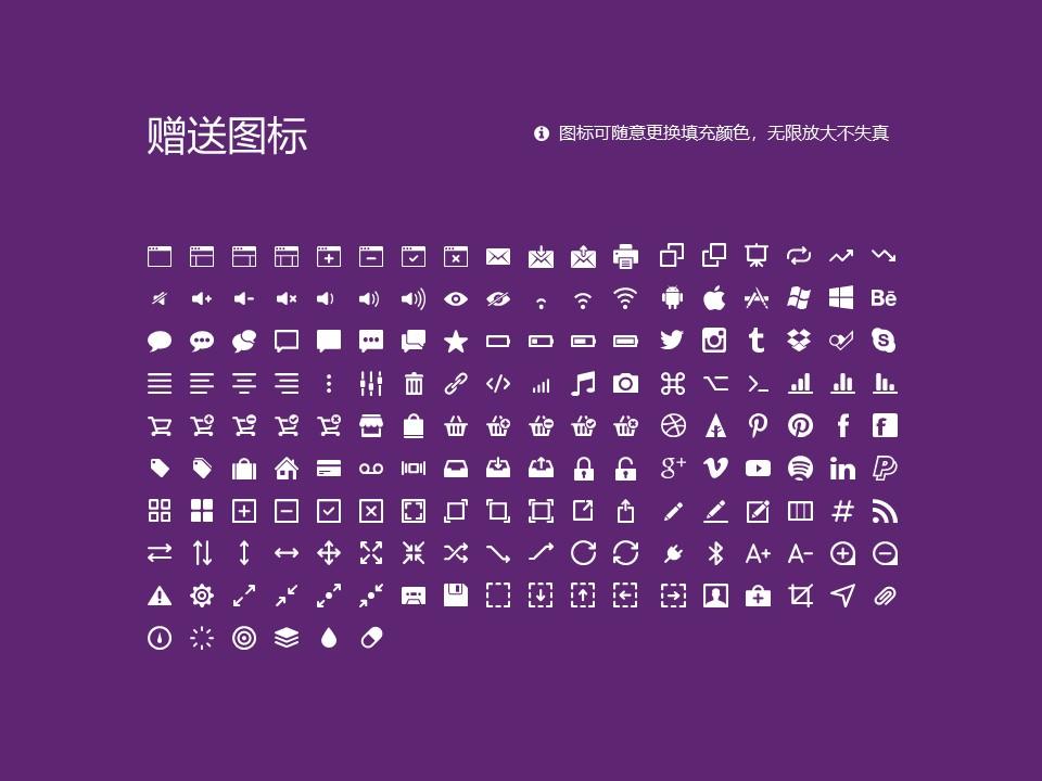 辽宁石油化工大学PPT模板下载_幻灯片预览图33