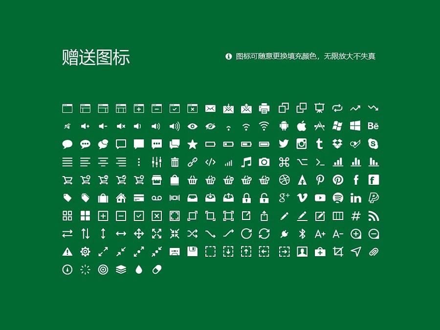 辽宁科技大学PPT模板下载_幻灯片预览图33