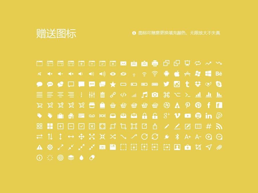 辽宁大学PPT模板下载_幻灯片预览图33