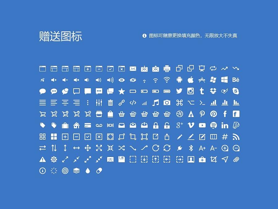 福建警察学院PPT模板下载_幻灯片预览图33