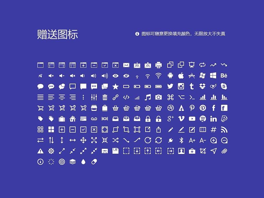 闽江学院PPT模板下载_幻灯片预览图33