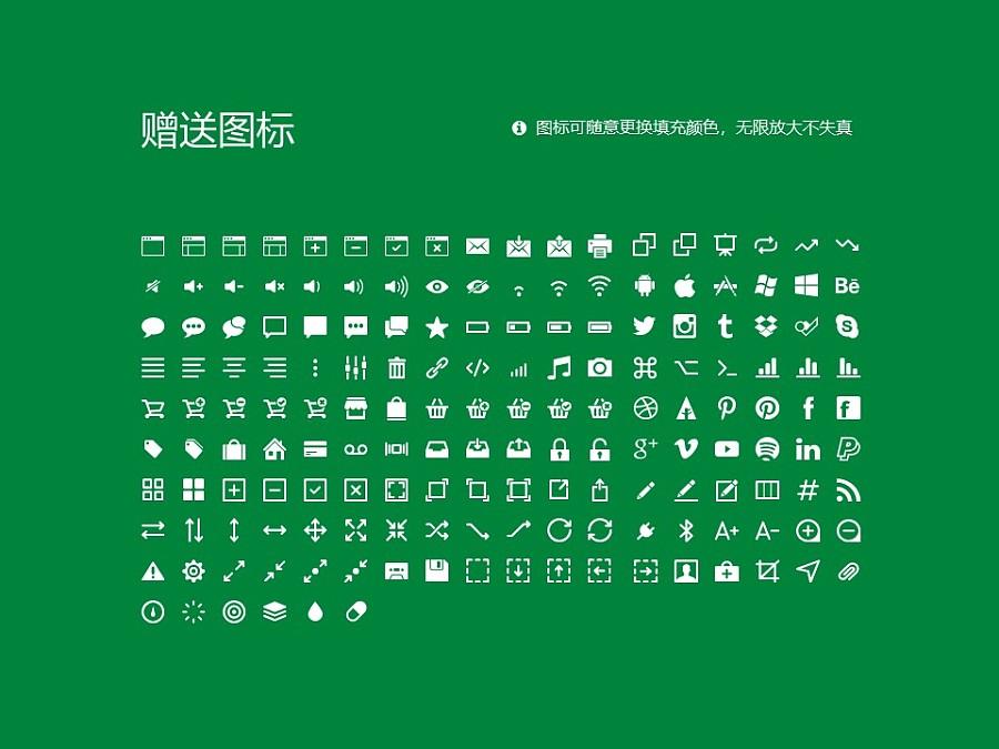 福建农林大学PPT模板下载_幻灯片预览图33