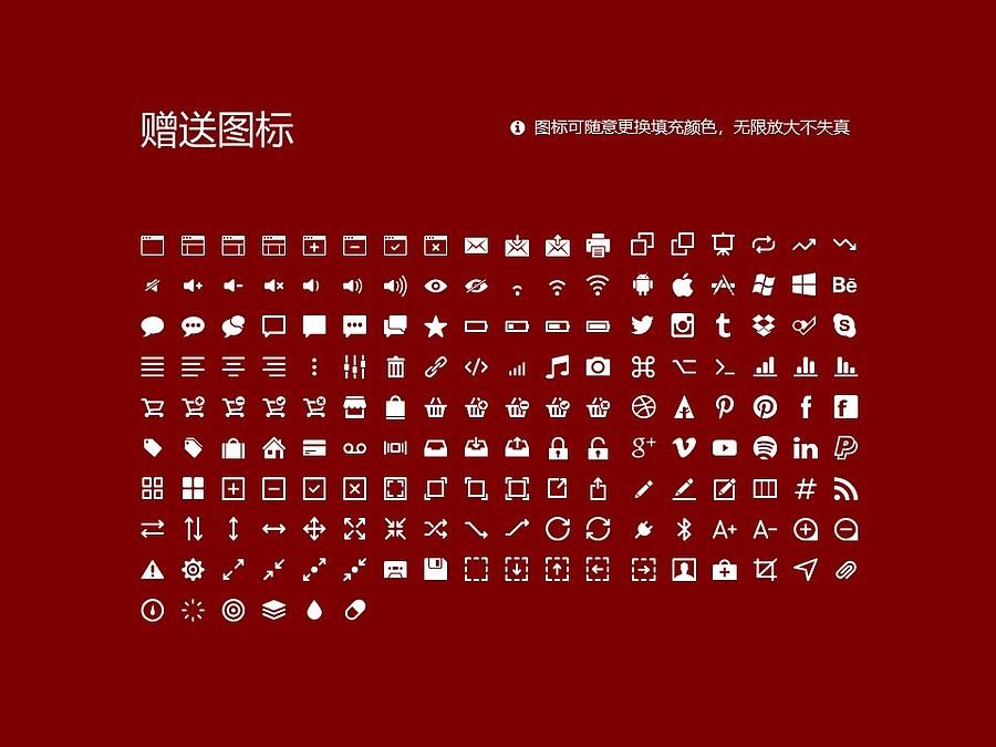 闽南师范大学PPT模板下载_幻灯片预览图33