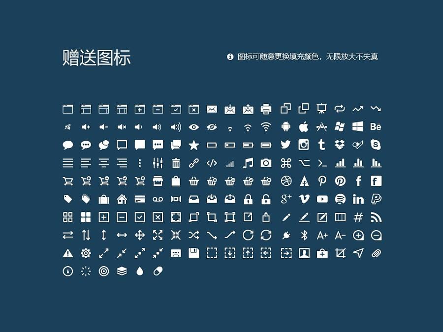 福建工程学院PPT模板下载_幻灯片预览图33