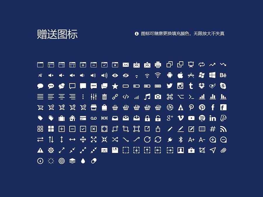 仰恩大学PPT模板下载_幻灯片预览图33