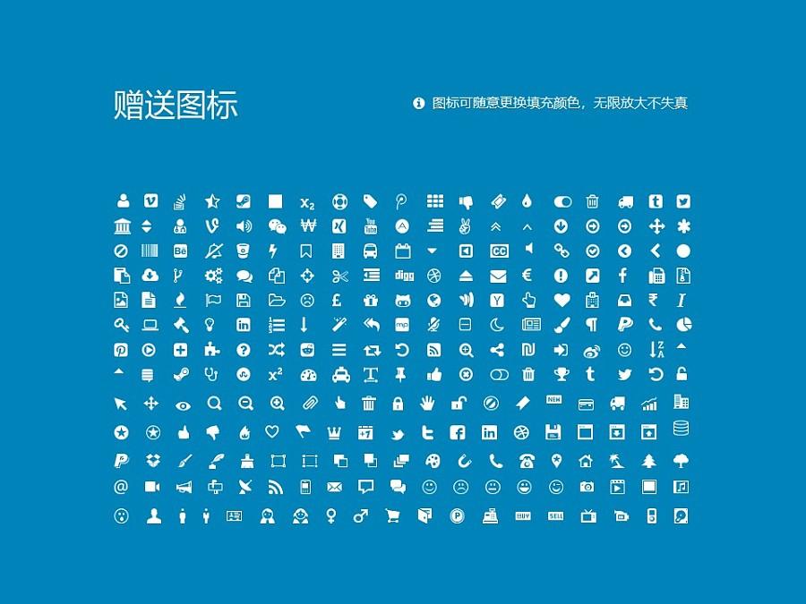 太原学院PPT模板下载_幻灯片预览图36