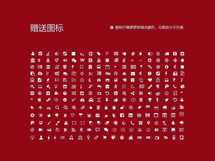 太原工业学院PPT模板下载_幻灯片预览图36