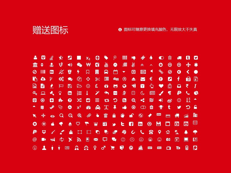 吕梁学院PPT模板下载_幻灯片预览图36