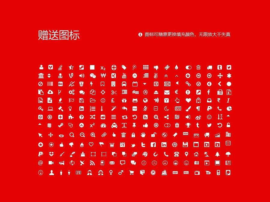 太原师范学院PPT模板下载_幻灯片预览图36