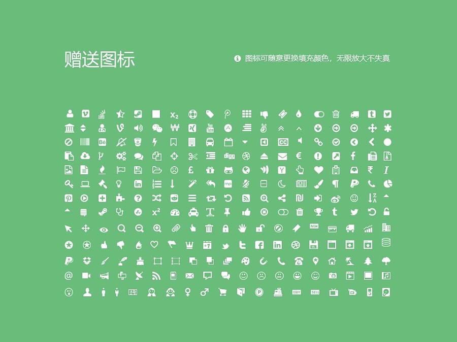 长治医学院PPT模板下载_幻灯片预览图36