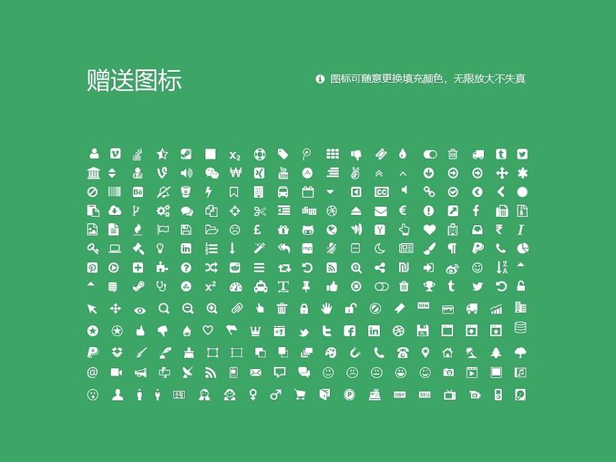 山西医科大学PPT模板下载_幻灯片预览图36