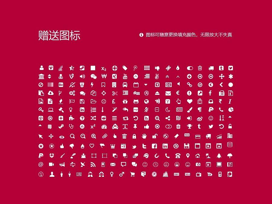 中北大学PPT模板下载_幻灯片预览图36