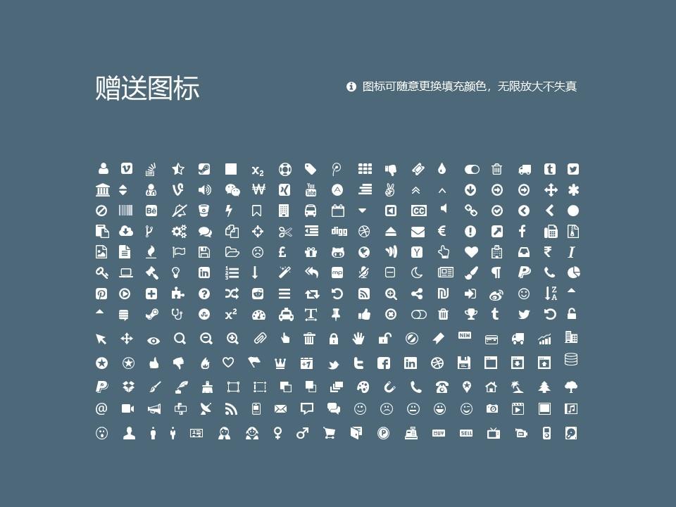 台湾中原大学PPT模板下载_幻灯片预览图36