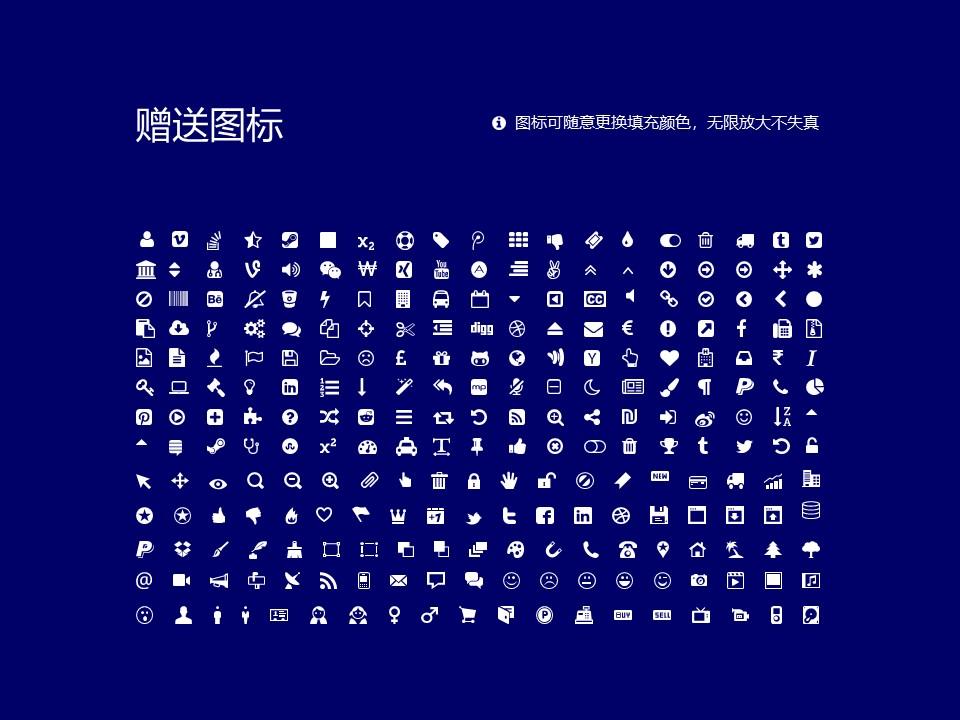 台湾中华大学PPT模板下载_幻灯片预览图36