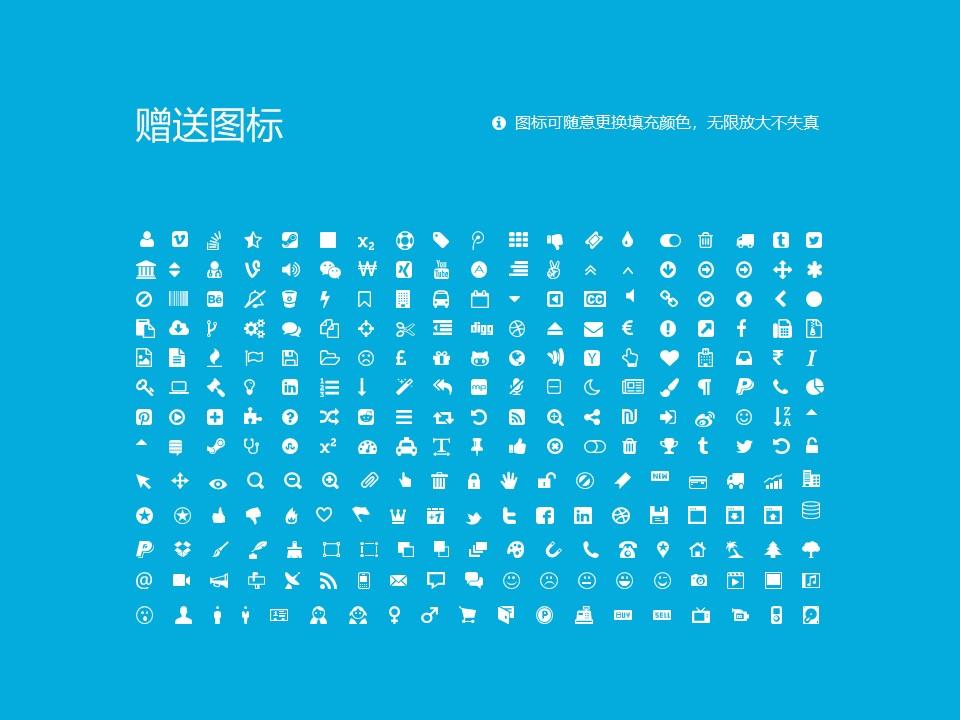 台湾义守大学PPT模板下载_幻灯片预览图36