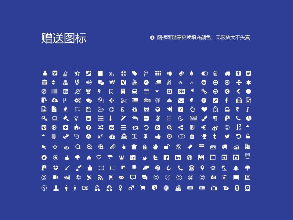 台湾宜兰大学PPT模板下载_幻灯片预览图36