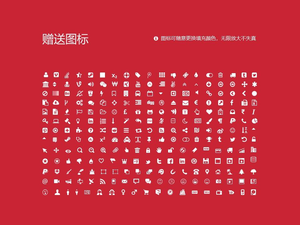 台湾首府大学PPT模板下载_幻灯片预览图36