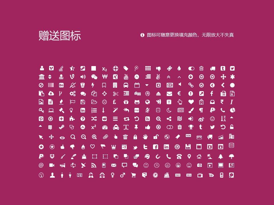 台湾佛光大学PPT模板下载_幻灯片预览图36