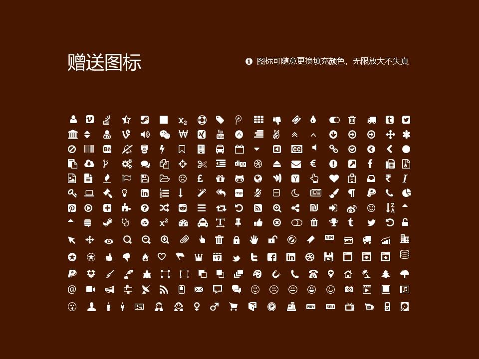 台北医学大学PPT模板下载_幻灯片预览图36