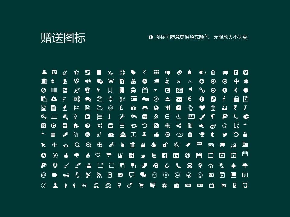 高雄餐旅大学PPT模板下载_幻灯片预览图36
