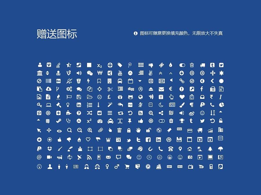 台湾中正大学PPT模板下载_幻灯片预览图36