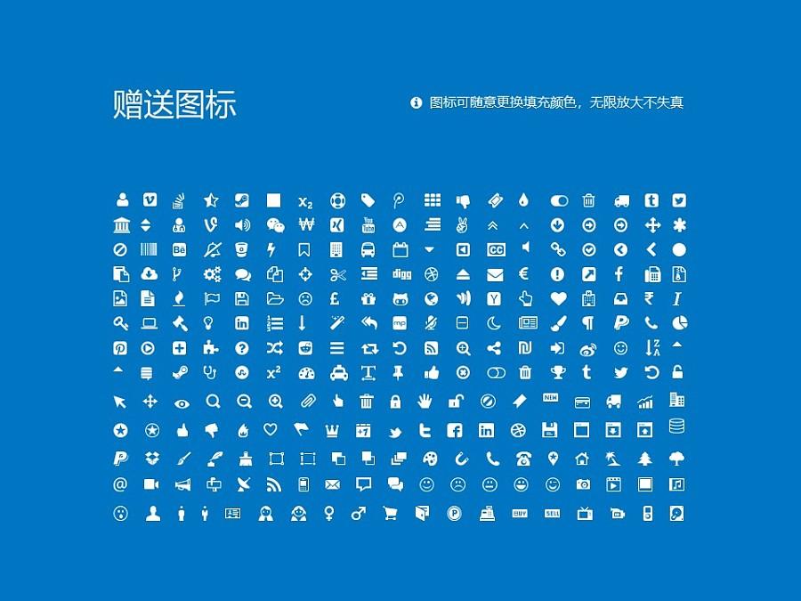 高雄医学大学PPT模板下载_幻灯片预览图36