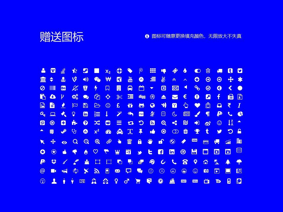 台湾海洋大学PPT模板下载_幻灯片预览图36