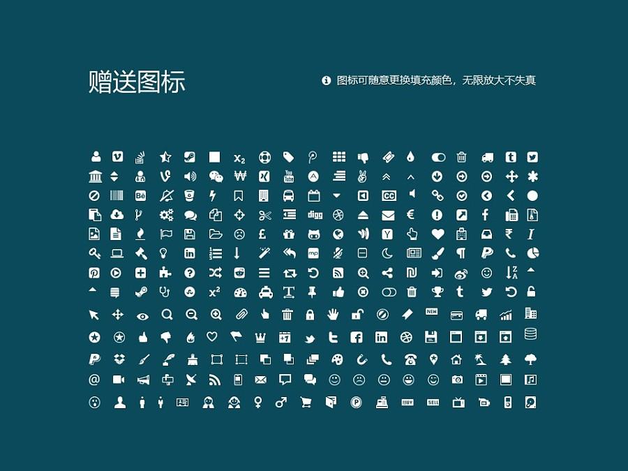 台湾中兴大学PPT模板下载_幻灯片预览图36