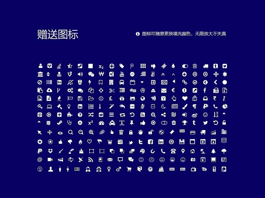 台湾阳明大学PPT模板下载_幻灯片预览图36