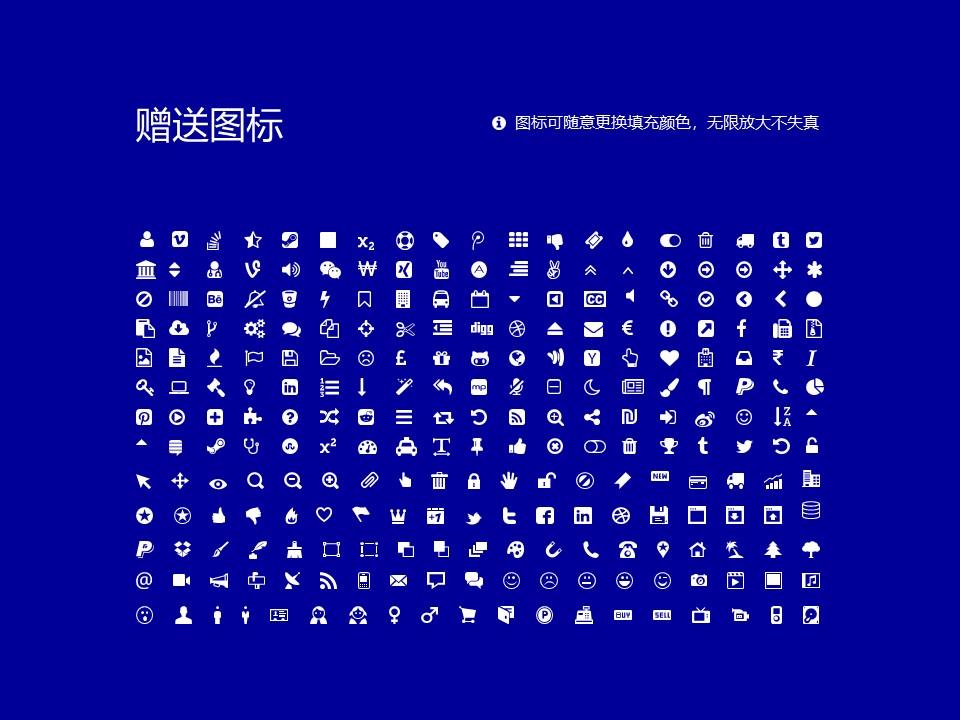 台湾元智大学PPT模板下载_幻灯片预览图36