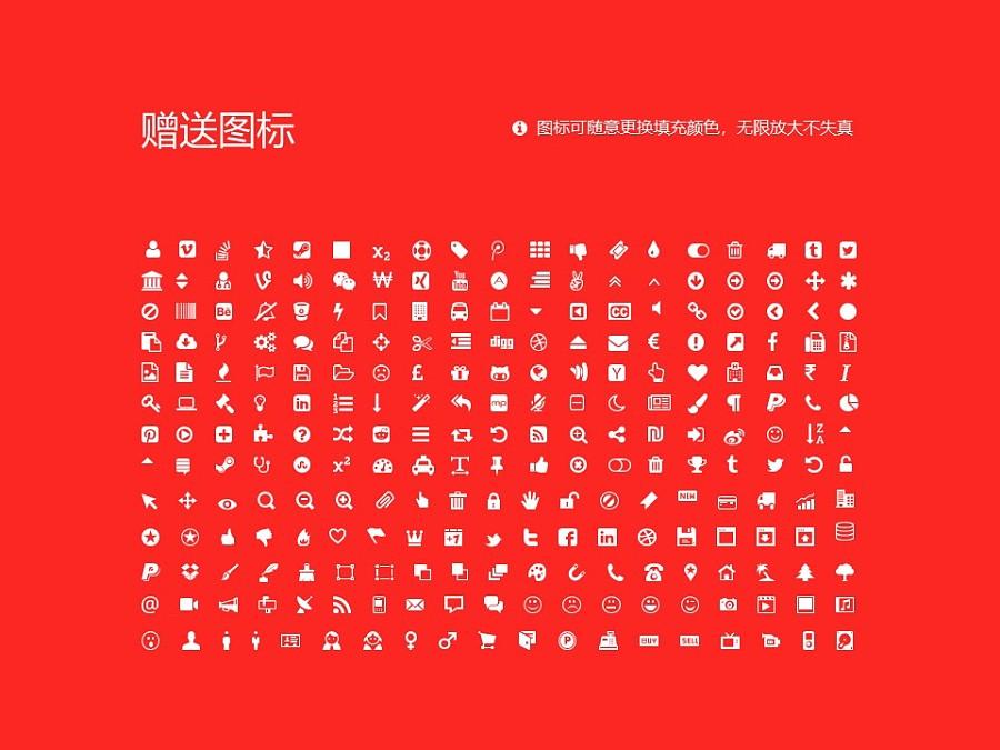 台湾东吴大学PPT模板下载_幻灯片预览图36