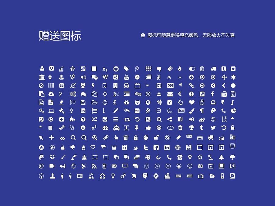 台湾东海大学PPT模板下载_幻灯片预览图36