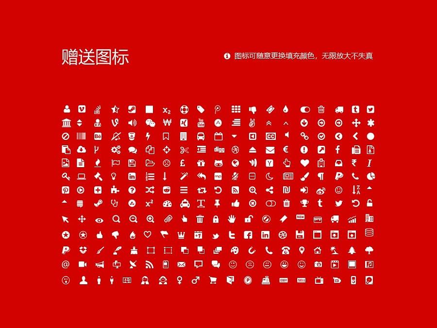 台湾淡江大学PPT模板下载_幻灯片预览图36