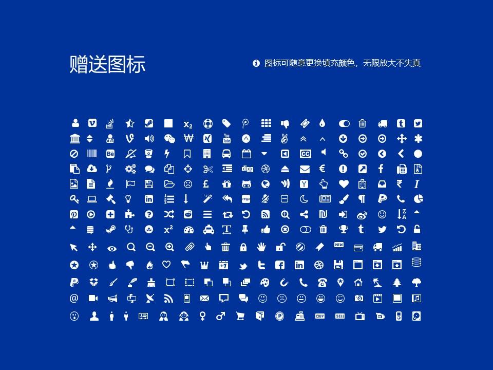 台北艺术大学PPT模板下载_幻灯片预览图36