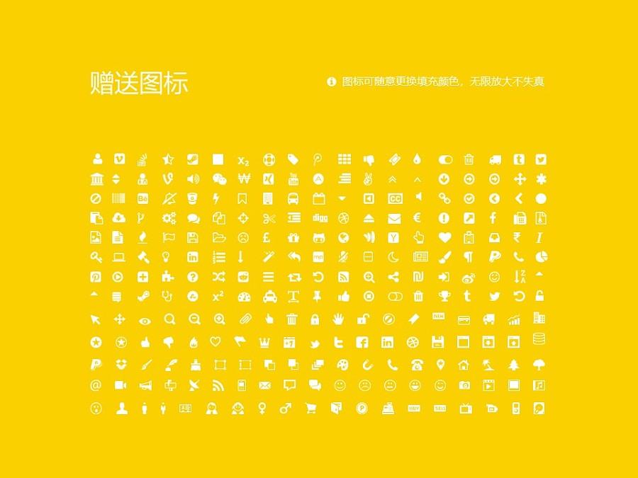 台湾长庚大学PPT模板下载_幻灯片预览图36
