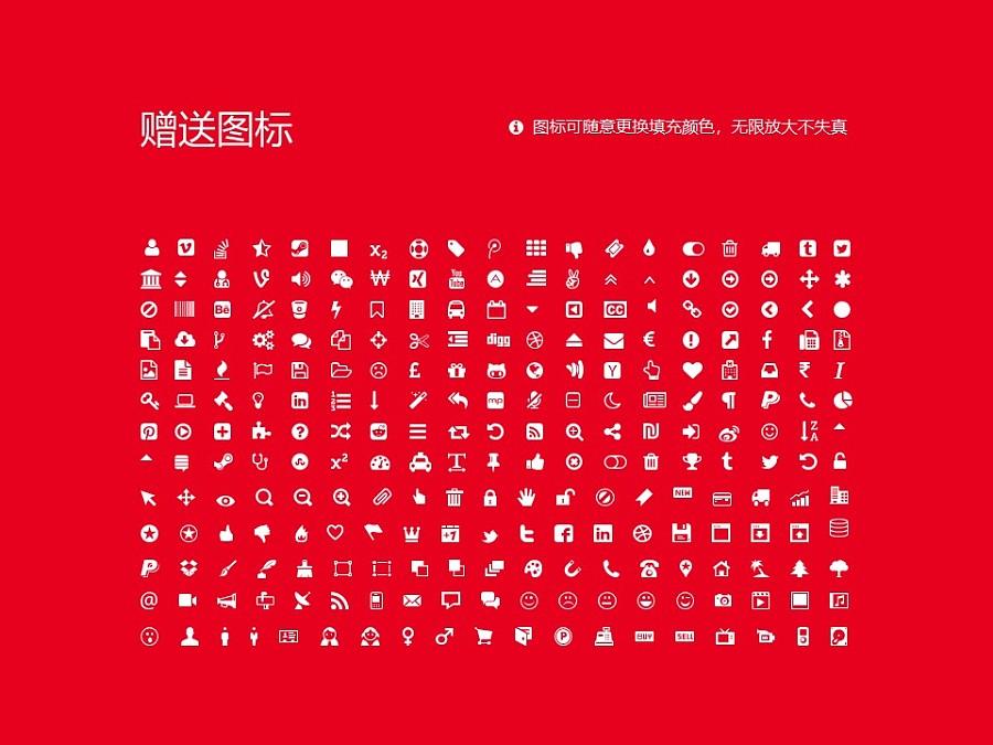 台湾艺术大学PPT模板下载_幻灯片预览图36