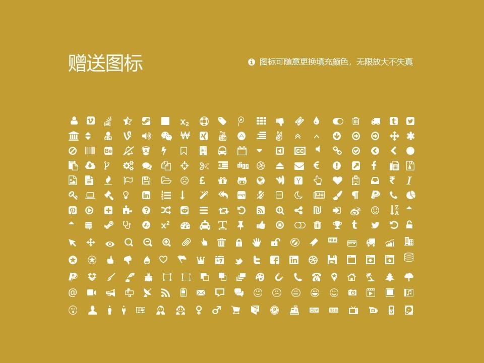 台湾大学PPT模板下载_幻灯片预览图36
