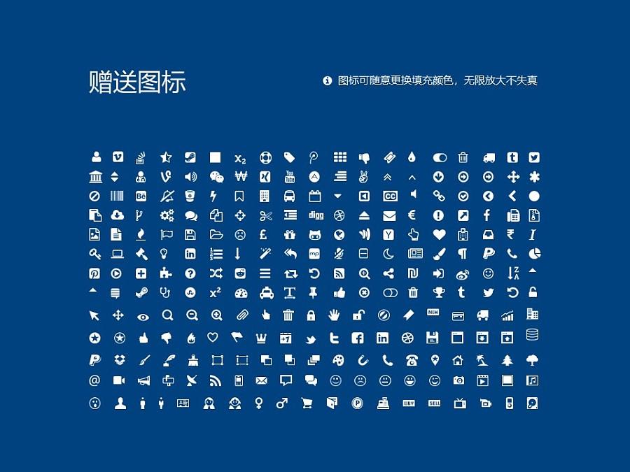 澳门管理学院PPT模板下载_幻灯片预览图36
