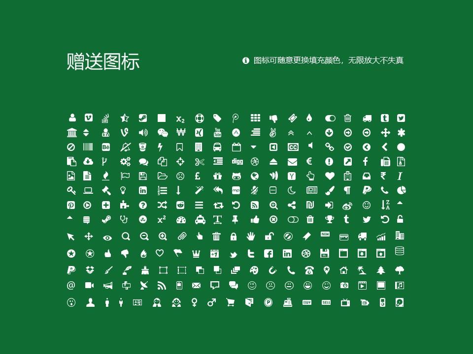 基督教香港信义会启信学校PPT模板下载_幻灯片预览图36