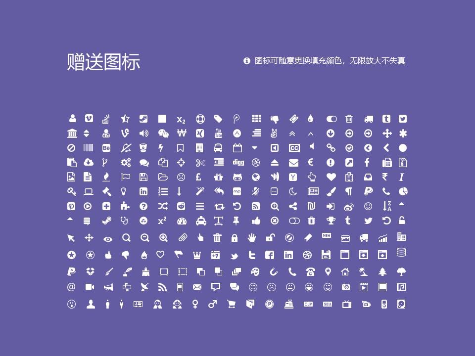 香港三育书院PPT模板下载_幻灯片预览图36