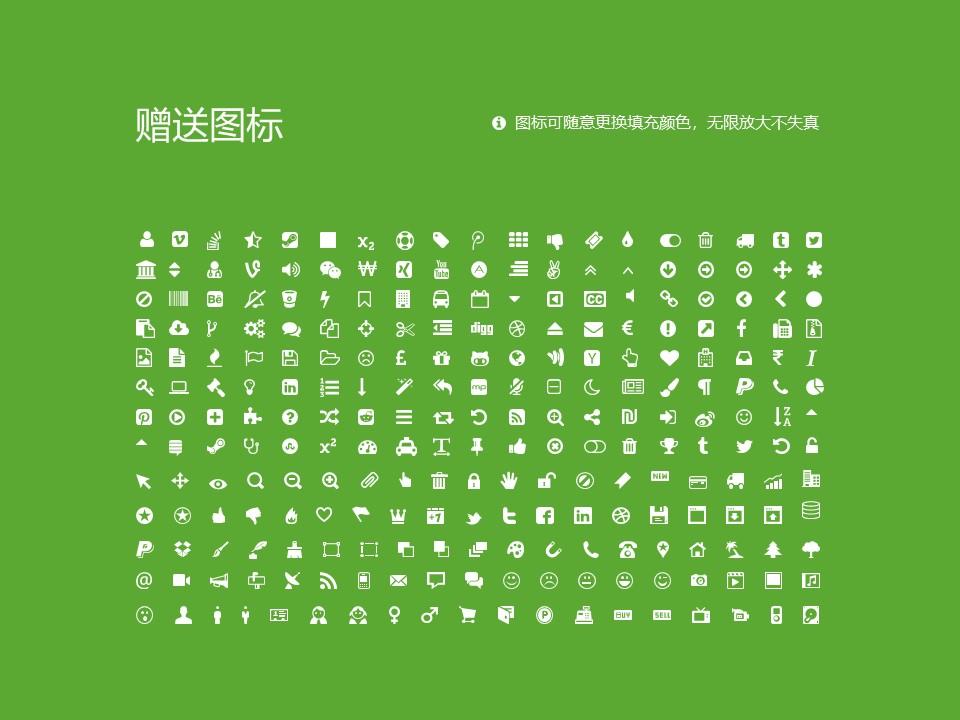 佛教孔仙洲纪念中学PPT模板下载_幻灯片预览图36