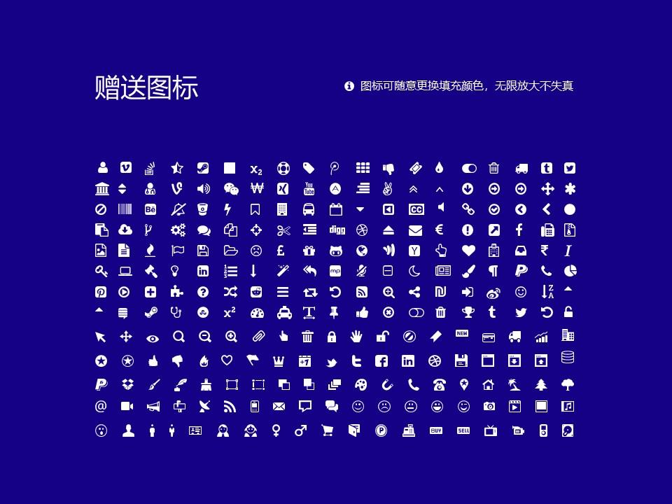 香港科技专上书院PPT模板下载_幻灯片预览图36