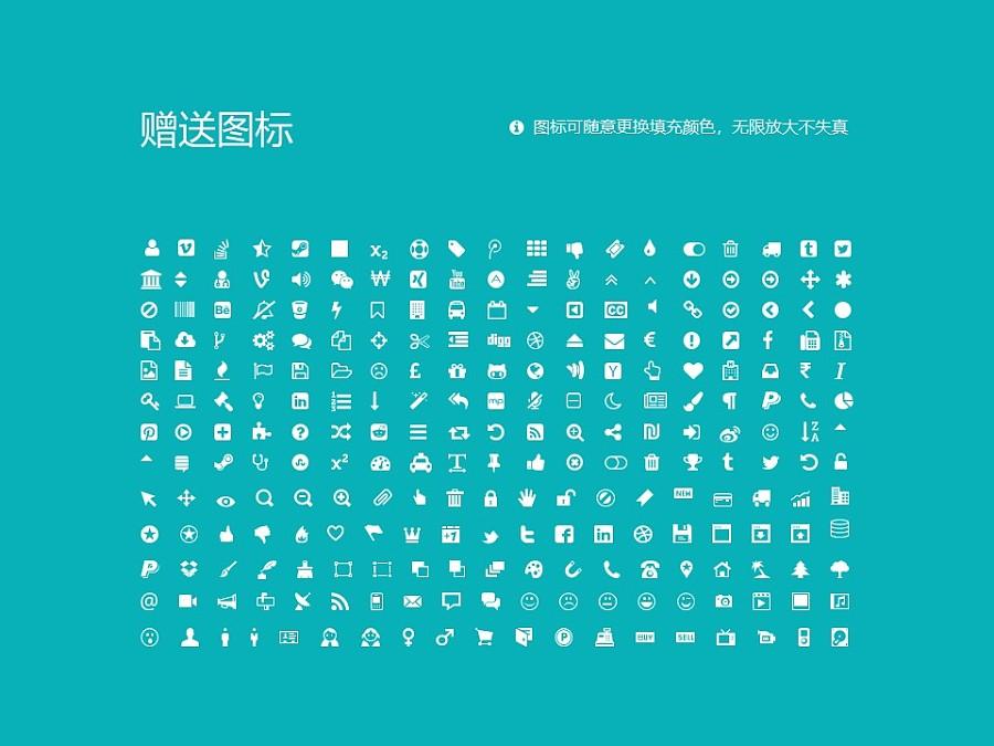 香港大学李嘉诚医学院PPT模板下载_幻灯片预览图36