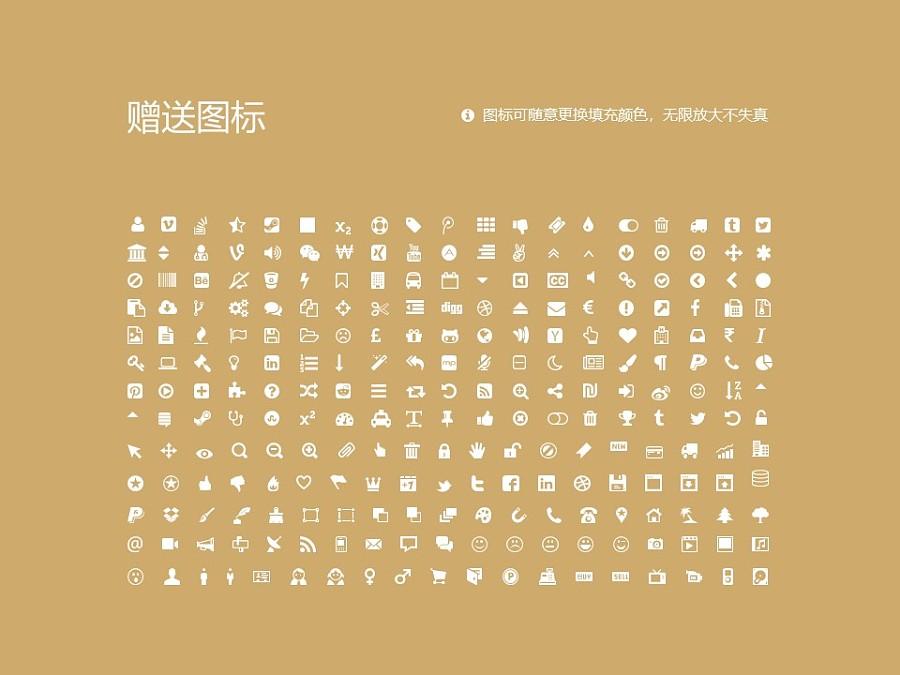 香港浸会大学PPT模板下载_幻灯片预览图36