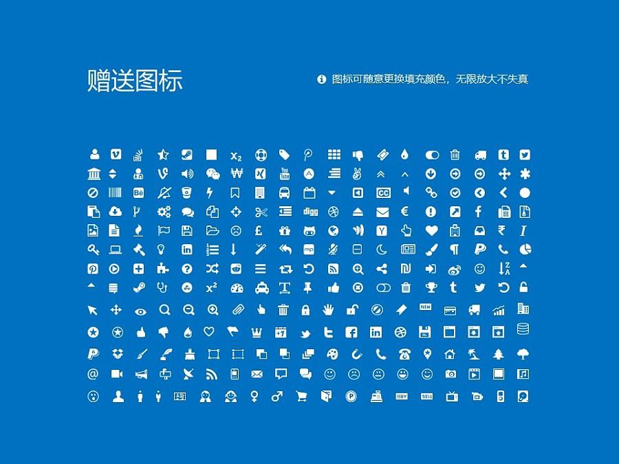 香港大学法律学院PPT模板下载_幻灯片预览图36