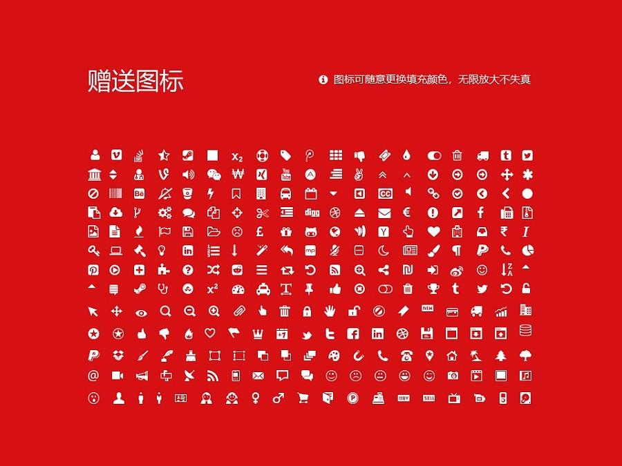 西藏藏医学院PPT模板下载_幻灯片预览图36