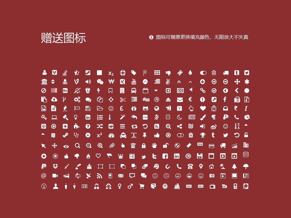 西藏民族学院PPT模板下载_幻灯片预览图36
