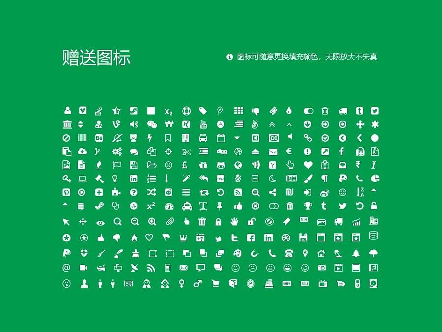 新疆维吾尔医学专科学校PPT模板下载_幻灯片预览图36